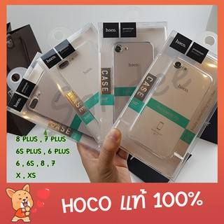 HOCO เคสใสแท้ iPhone XS , 8 , 8 Plus , 7 , 7 plus , 6s , 6s plus