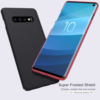 Review Nillkin เคสมือถือ Samsung Galaxy S10 รุ่น Super Frosted Shield full hardness