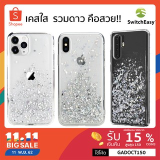 Review Switch Easy Star เคสกันกระแทก iPhone 11 Pro Max / 11 Pro / 11 / XS Max / XR / XS / X / P30 Pro / P30 / S10+