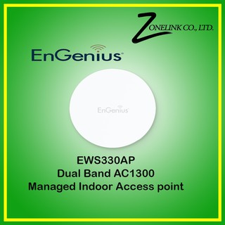 EWS330AP  Dual-Band AC1300 Managed Indoor Access Point