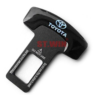Review 2pcs * TOYOTA Car Seat Belt Buckle Eliminate Sound Buckle VIOS WISH