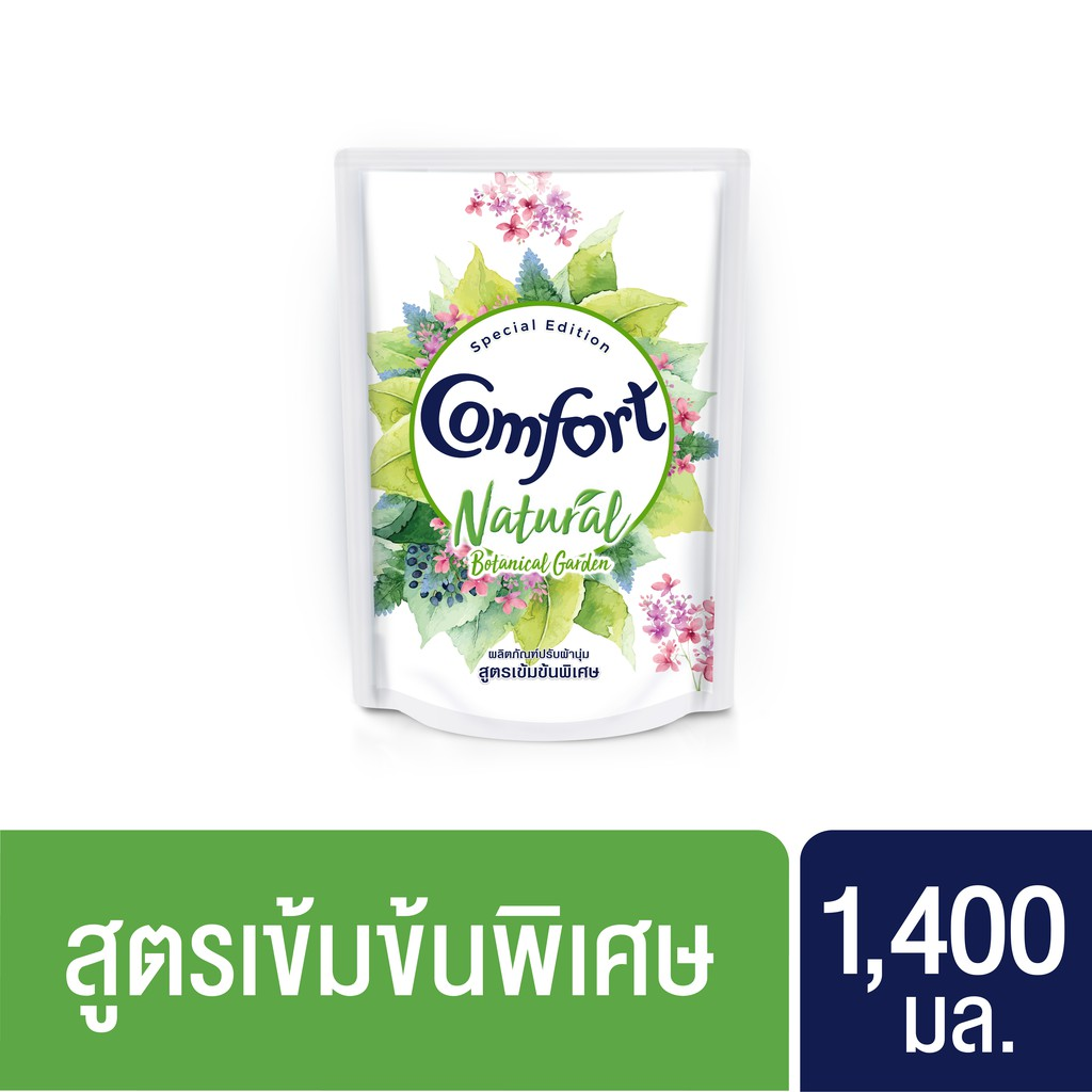 คอมฟอร์ท เนเชอรัล น้ำยาปรับผ้านุ่ม สีเขียว 1400 มล. Comfort Natural Fabric Softener Green 140 ml. UN