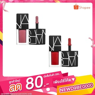 Review NARS Velvet Lip Glide 2ml. ขนาดทดลอง