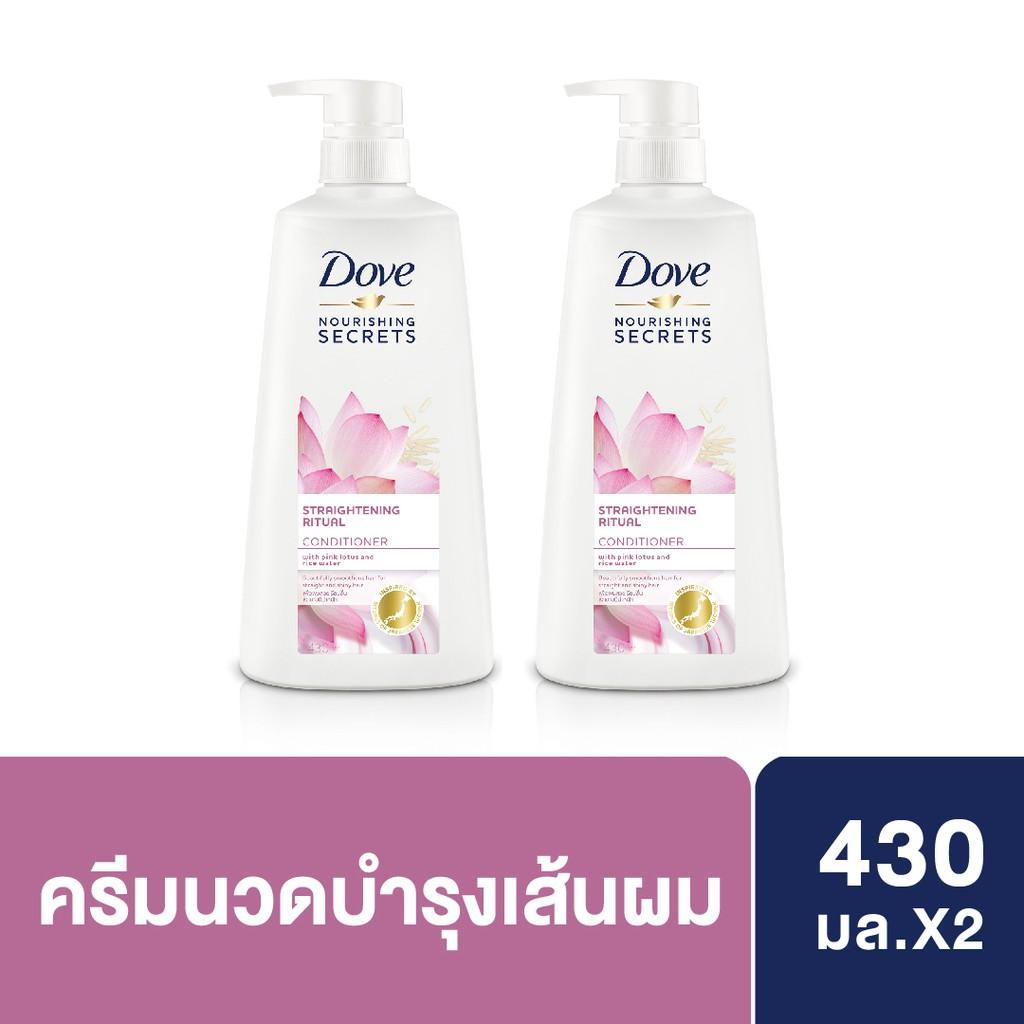 DOVE Conditioner Nourishing Secrets Straightening Rituals Purple 430ML x2 UNILEVER