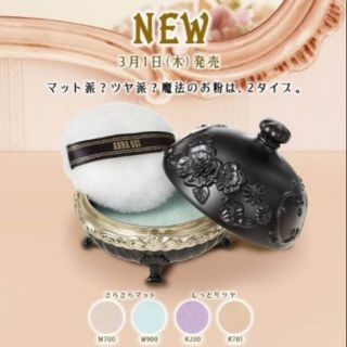 Review Anna Sui Loose Powder M900 (Case+Refill)
