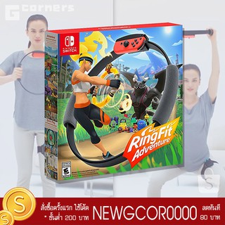 เกม Ring Fit Adventure ( ENG / Switch )