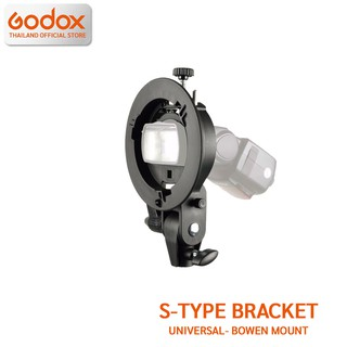 Review Godox S-TYPE Bracket - Bowen Mount
