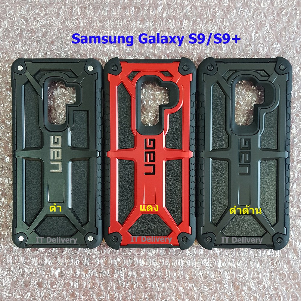 Image # 8 of Review UAG เคส Samsung Galaxy Note 9/Note 8/S9+/S8+/S8 เคสกันกระแทก UAG Monarch