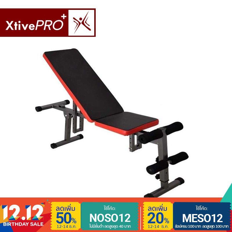 XtivePro Adjustable Bench ม้านั่งบริหารร่างกายปรับระดับ