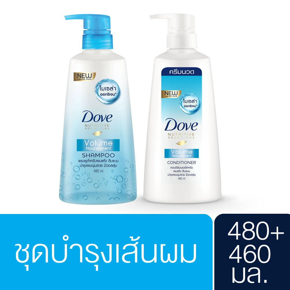 DOVE Shampoo Volume Norishment Light Blue 480 ML &Conditioner Volume Norishment Light Blue 460 ML UN