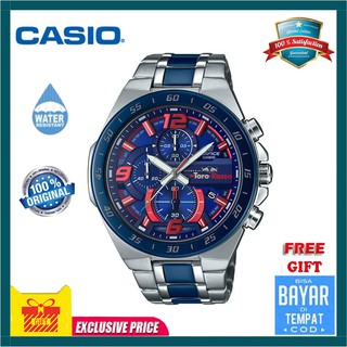Review Casio | Edifice Chronograph | Stainless EFR-564TR-2A Men's Watch