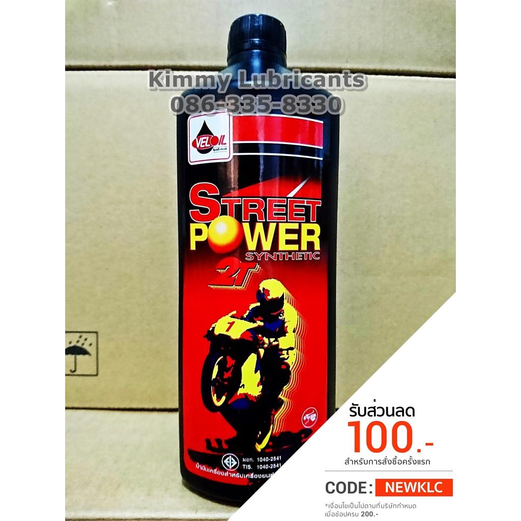 Veloil Street Power Synthetic 2T