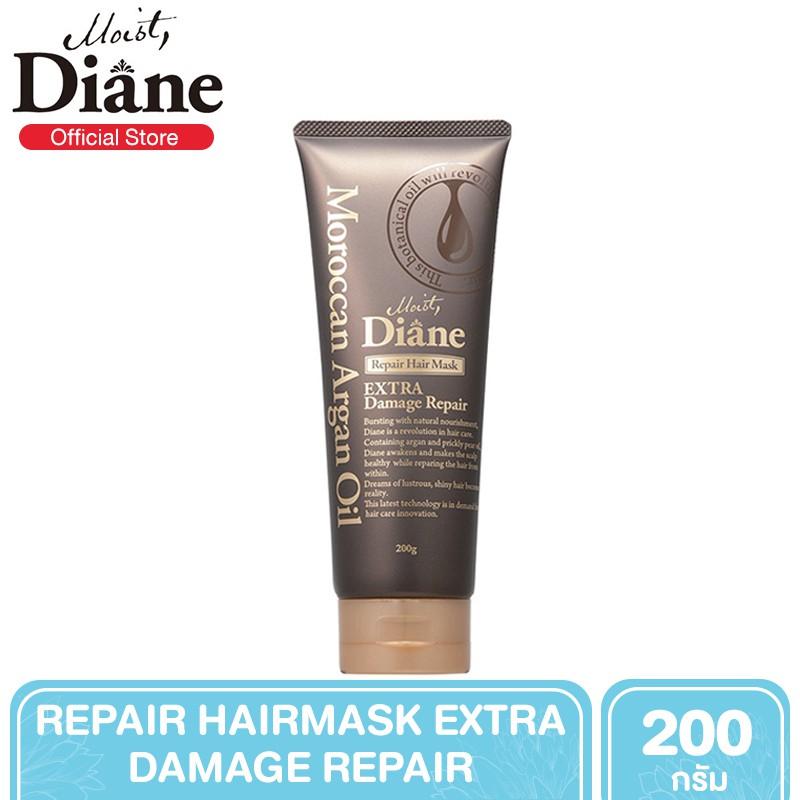 Moist Diane Repair Hairmask Extra Damage Repair มาส์กสูตรพิเศษ ฟื้นฟูและบำรุงเส้นผมแห้งเสีย 200 g.