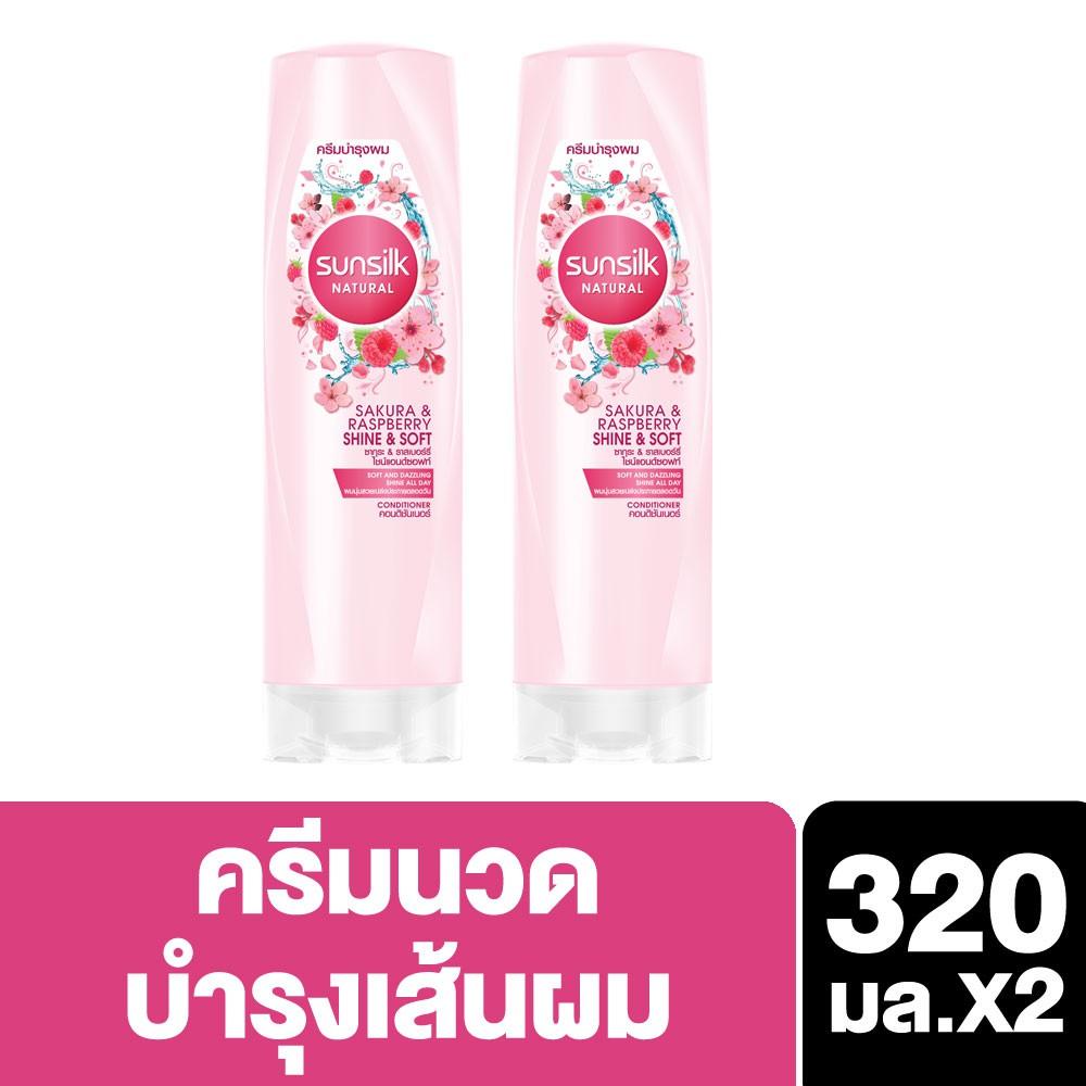 Sunsilk Sakura Raspberry Conditioner 320 ml [2 Bottles] UNILEVER