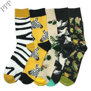 Review Funny Pattern Socks Lovers Socks Mens Socks Unisex 1 Pairs Ladies Men Fashion Sports Casual Sock