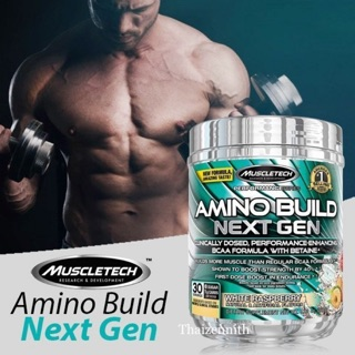 Review ️Amino Build Next Gen BCAA 30 Servings Muscletech (พร้อมส่ง)