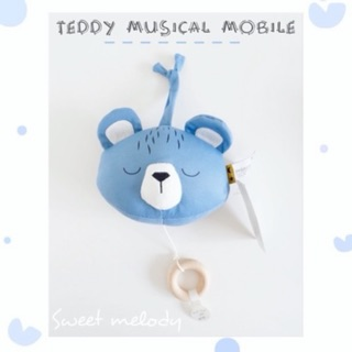 50% OFF‼️ Teddy Musical Mobile