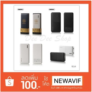 The best Remax Linon 2 RPP-136 20000mah Power Bank แบตสำรอง Ultra-Thin High Capacity