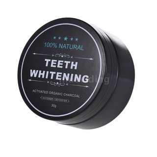 Ecmall Teeth Whitening Powder Oral Activated Charcoal Teeth Stain Remover Powder Toothpaste Whitener Black