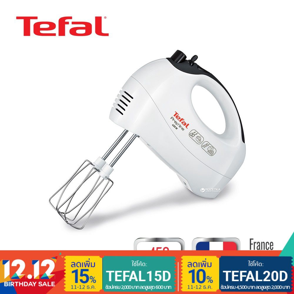 Tefal HMX PREPLINE 450W เครื่องเตรียมอาหารแบบมือถือ HT410138 - White