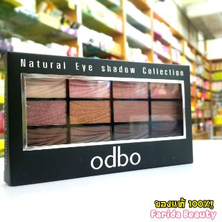 Review สั่งรวมได้ odbo Natural Eye shadow Collection od223