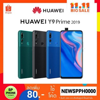 Review Huawei  Y9 prime 2019 (RAM 4+128GB)
