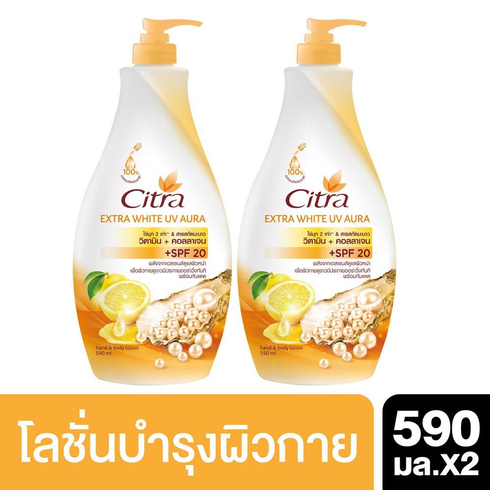 Citra Extra Whitening UV Aura Lotion 590 ml (2 bottles) ซิตร้า เอ็กซ์ตร้าไวท์ 590 มล (2 ขวด) UNILEVE