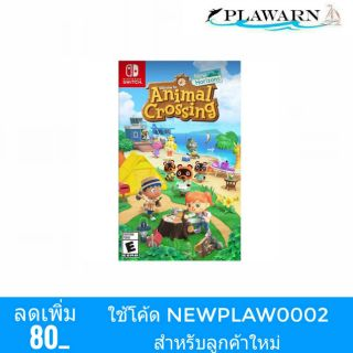 Nintendo Switch :  ANIMAL CROSSING NEW HORIZONS (US/ASIA)