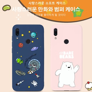 Review Xiaomi Redmi Note 6 7 Pro Note6 Note7 Redmi 6A 7 Y3 Phone Case Soft Protective Cover Cute Bears กรณี