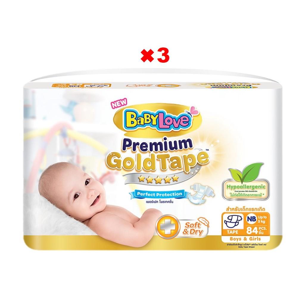 [ขายยกลัง]BabyLove Premium Gold Pants and Tape Perfection Protection x 3 แพ็ค