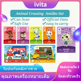 【Ready Stock】2020 switch Animal Crossing amiibo Villager RV Sanrio switch Fan Card amiibo fit for NS Animal crossing