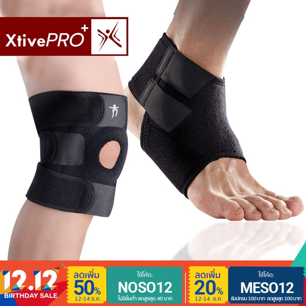 [Exclusive Shopee] - XtivePro Super Support set ผ้ารัดหัวเข่า ผ้าพันข้อเท้า ป้องกันอาการบาดเจ็บ สำหร
