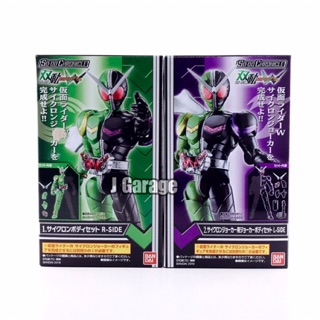 Review Sodo Chronicles Rider W Cyclone Joker