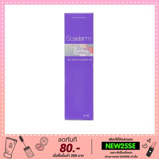 Review Scadrem Anti Acne & Clearing Gel 10 g.