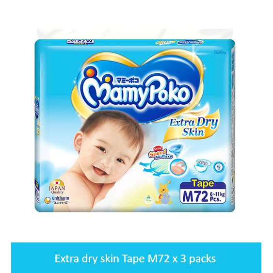 MamyPoko Tape Extra Dry Skin ไซส์ M 72 3 แพ๊ค