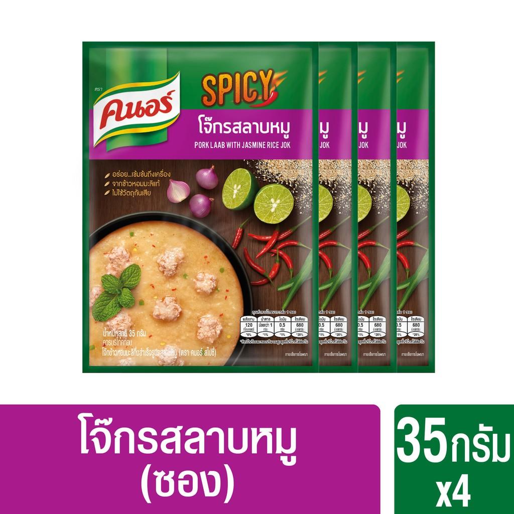 คนอร์โจ๊กสไปซี่ แบบซอง รสลาบหมู 35 กรัม (x4) Knorr Sachet Jok Spicy Pork Laab 35 g. UNILEVER