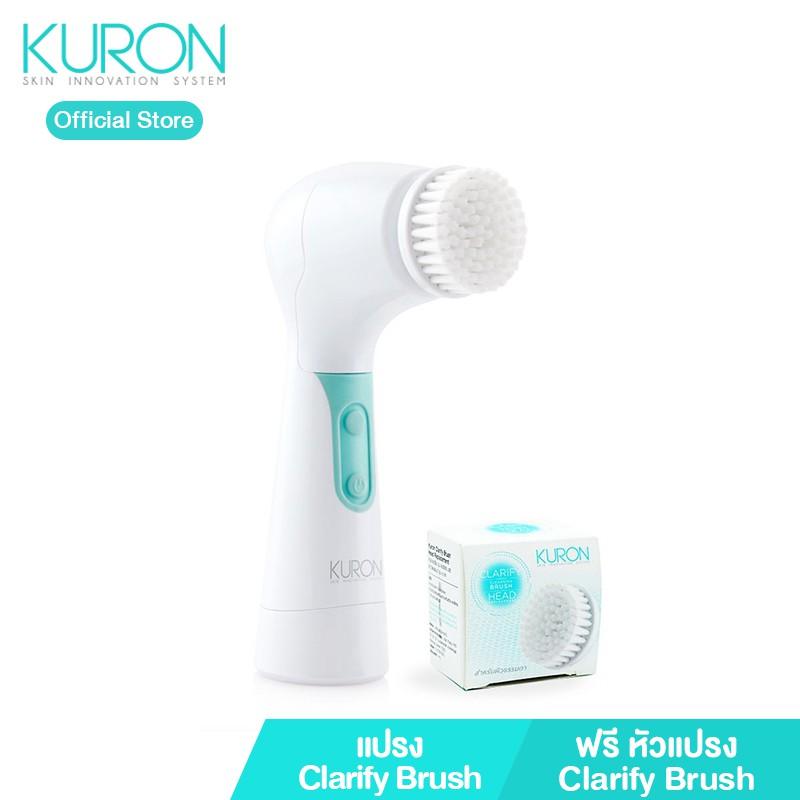 Kuron แปรงทำความสะอาดหน้า Clarify Brush KU0140 ฟรี หัวแปรง Clarify Brush kuron