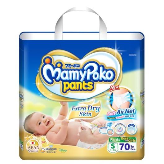 MamyPoko Pants Extra Dry ไซส์ S 70 ชิ้น