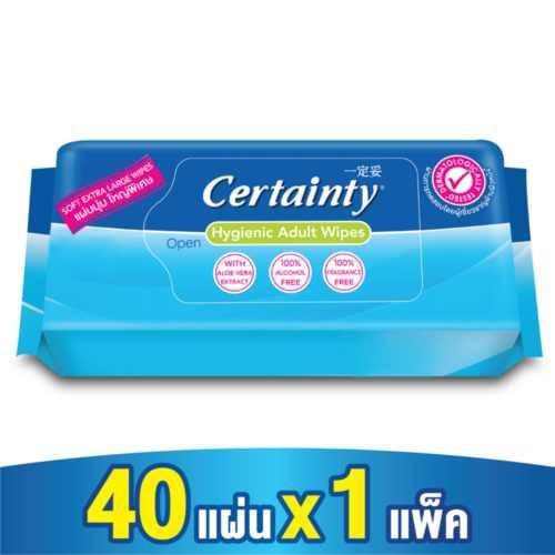 Certainty Wipe ผ้าทำความสะอาดผิวสำหรับผู้ใหญ่ (40 แผ่น)
