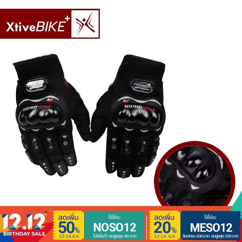 [ส่งฟรี เมื่อช้อปครบ200] - XtiveBike ถุงมือมอเตอร์ไซค์ มีช่องระบายอากาศ พร้อมปุ่มกันลื่น