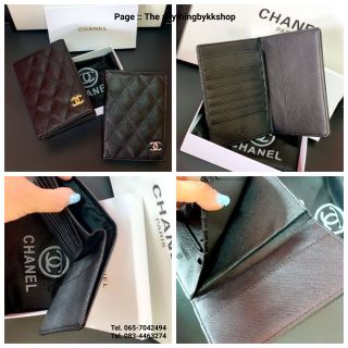 Review CHANEL Classic Passport Holder (( dimensions))