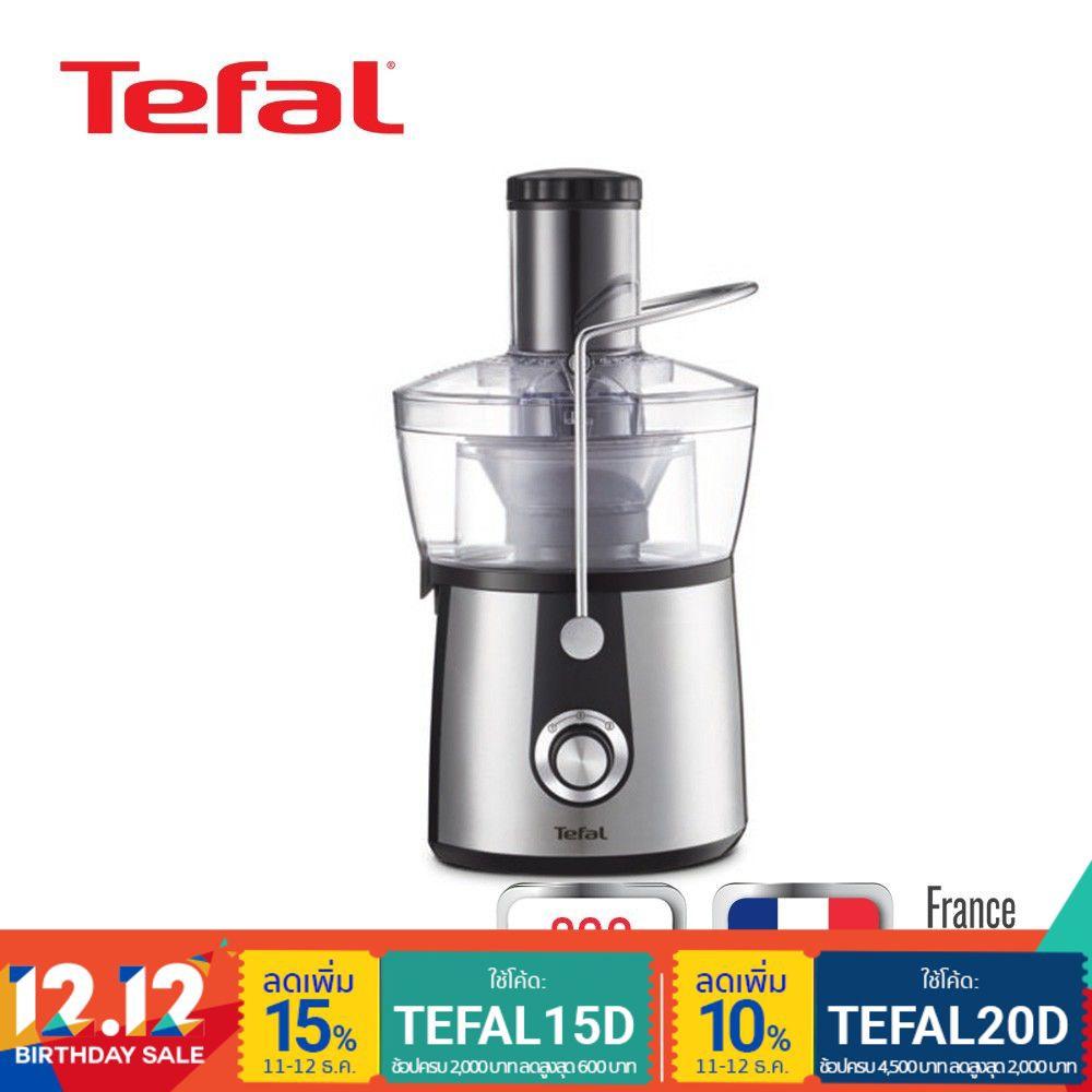 Tefal Juicer Express 2 Speeds เครื่องสกัดน้ำผักและผลไม้ 800 วัตต์ ZE550D38
