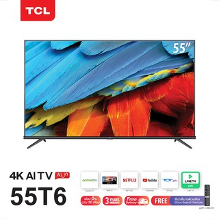 TCL ทีวี 55 นิ้ว LED 4K UHD Android 9.0 Wifi Smart TVMetallic- google assistant+16GROM+ Voice Search r