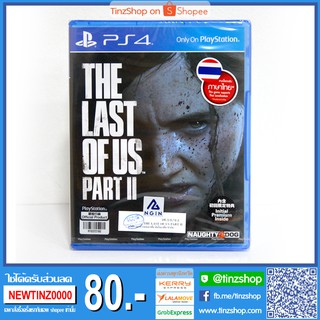 (พร้อมส่ง) PS4 The Last of Us Part II Zone 3 Asia,/English