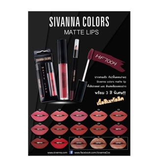 Review Sivanna colors matte lips hf 7004