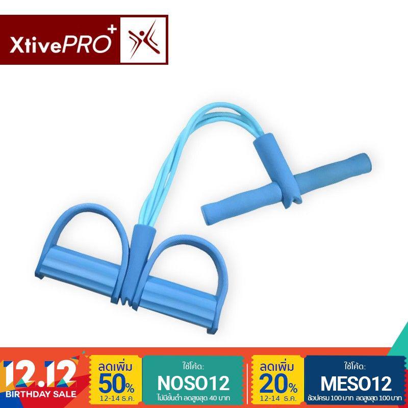 [ส่งฟรี เมื่อช้อปครบ200] - XtivePro Tummy Action Exercise ยางยืดออกกำลังกาย สีเเดง / สีฟ้า