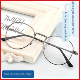 Myopia glasses female male round face round frame student fashion Korean style with degree internet red eyes plain glasses anti-blue light
