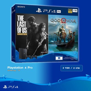 PS4 Pro God of War / The Last of US Remaster B