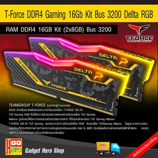 Review T-FORCE RAM DDR4 (BUS3200) 16GB (8GBX2) DELTA RGB