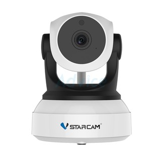 Review CCTV Smart IP Camera VSTARCAM C7824WIP